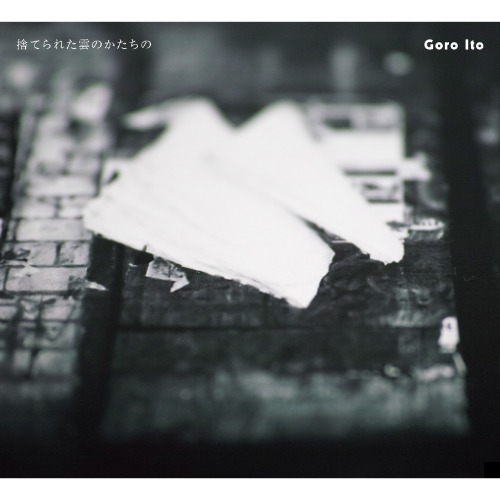 Goro Ito (이토 고로) / In the Shape of an Abandoned Cloud (Digipak CD/미개봉)