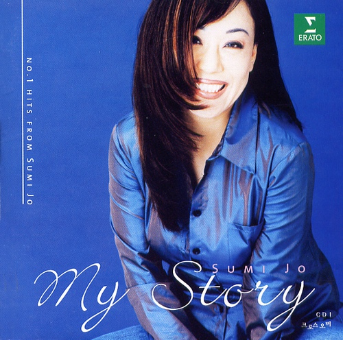 조수미 (Sumi Jo) / My Story (2CD/미개봉/0927477652)