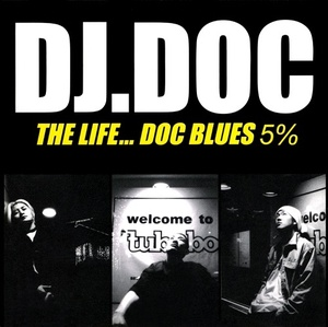 [중고CD] Dj Doc(디제이 디오씨) / 5% The Life...Doc Blues (A급)