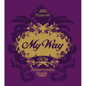 [중고] 현미 / 50th Anniversary : My Way (Box Case/홍보용)