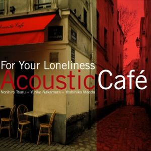 [중고] Acoustic Cafe / For Your Loneliness (CD)