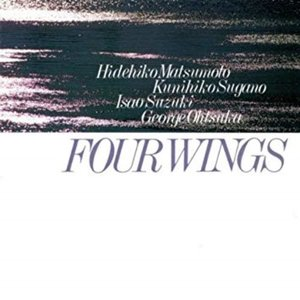 [중고] Hidehiko Matsumoto / Four Wings (일본반CD)