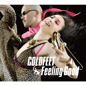 COLDFEET / Feeling Good (Digipack CD/미개봉)