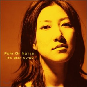 [중고CD] Port Of Notes / The Best 97-00