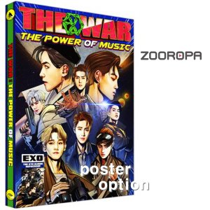 [포스터옵션] 엑소 (EXO) 4집 리패키지 The War The Power of Music (Korean ver.)