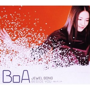[중고CD] Boa(보아) / Jewel Song  Beside You [single/일본반]