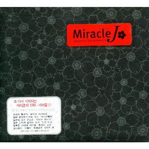 [중고CD] V.A. / Miracle J (Japanese Instrimental) (Digipack/홍보용)