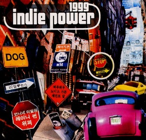 [중고CD] V.A. / Indie Power 1999