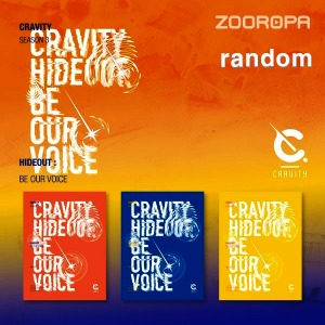 [주로파] 크래비티 CRAVITY SEASON 3 HIDEOUT BE OUR VOICE