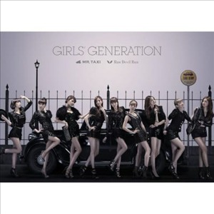 [중고CD] 소녀시대 Mr.Taxi / Run Devil Run (CD+DVD Limited Edition/일본반)