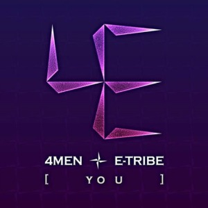 포맨 (4Men) / You - 4MEN + E-TRIBE (Mini Album/미개봉CD)