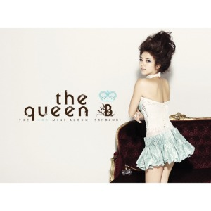 [개봉CD] 손담비 / The Queen (3rd Mini Album/A급)